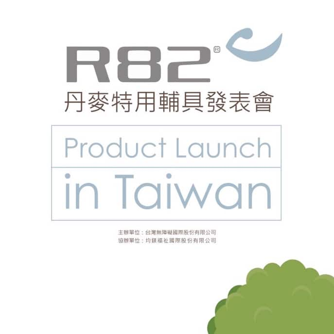 R82 Product Launch